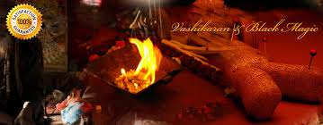 Get in Touch for more information on Get Lost Love Back by Vashikaran