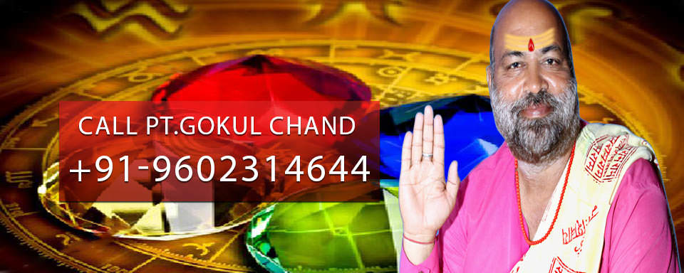 Vashikaran for Daughter,Control your Daughter