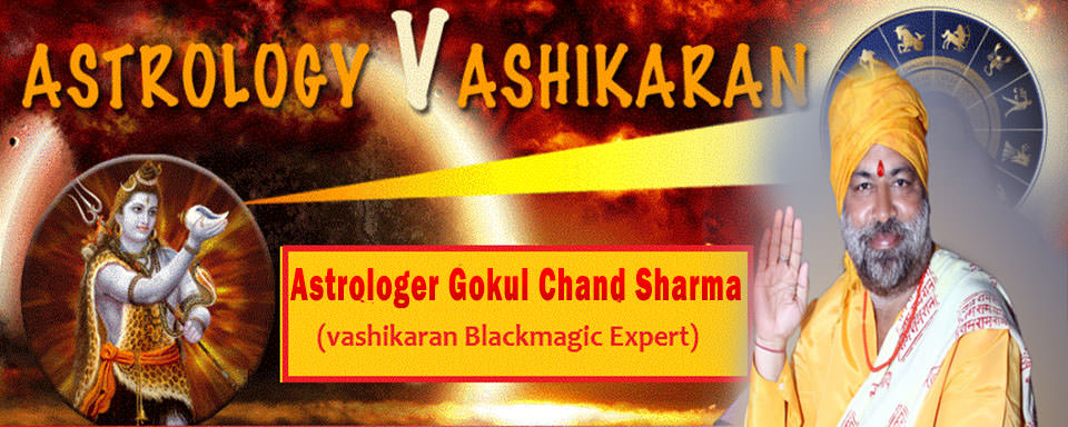 Get in Touch for more information on Vashikaran Specialist in Ahmedabad,Surat,Love Expert Baba